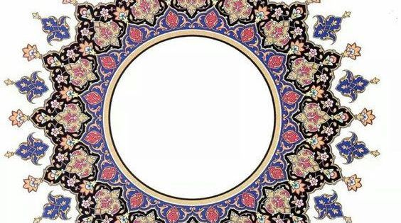 خاص بملحقات التصميم On Twitter Islamic Motifs Islamic Art Calligraphy Islamic Art Pattern