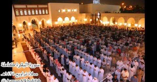 بوستات دعاء اول ليلة من رمضان ادعية استقبال رمضان ادعية رمضانية الدعاء فى رمضان اول ليال رمضان