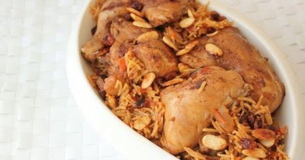 Chicken Kabsa Recipe Rice And Chicken وصفة كبسة دجاج طريقة عمل كبسة دجاج Youtube Recipes Food Middle Eastern Recipes