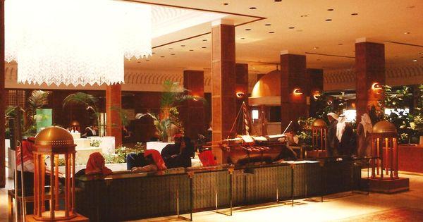 Dammam Oberoi Hotel Lobby