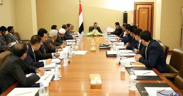 الحكومة اليمنية تبدأ إعادة الإعمار وت طلق المشروع من عدن أطلقت الحكومة اليمنية مشروع إعادة الإعمار من العاصمة المؤق Home Decor Conference Room Table Furniture