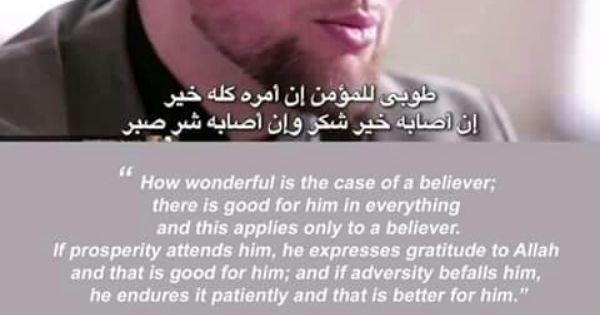 الحمدلله على السراء والضراء Expressing Gratitude Adversity Quotes