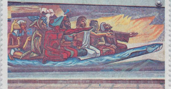 Cincuentenario de la autonom a de la universidad aut noma for Mural quetzalcoatl