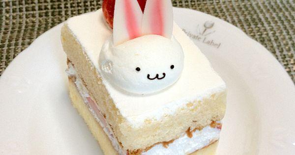 Kawaii Sweet World C U T 3 ★ Pinterest Kawaii Food And Cake