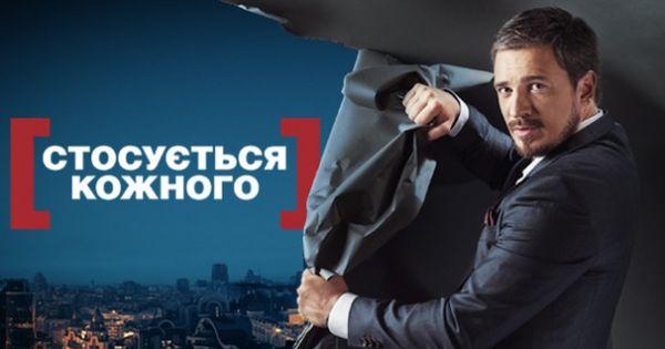 «Смотреть Черное Зеркало Последний Выпуск С Киселевым» / 2013