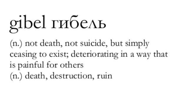 Exploring suicide essay
