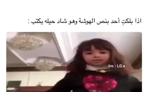 Pin By On نكت Video Funny Reaction Pictures Funny Study Quotes Some Funny Jokes
