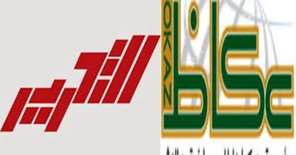 مساعد رئيس تحرير جريدة عكاظ السعودية امن مصر من امن قطر وامن قطر من امن مصر Tech Company Logos Company Logo Youtube