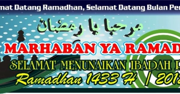 Download Spanduk Banner Ramadhan Format Vector Corel 11 Corel 16