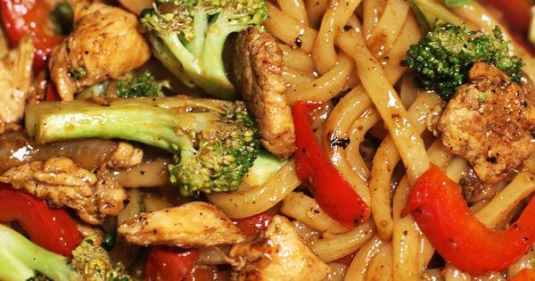 Yaki udon - Japanese stir fry noodle