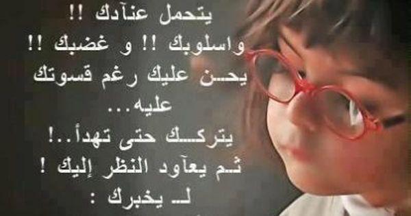 صور مكتوب عليها خواطر عن الخيانة والندالة Words Love Words Arabic Quotes