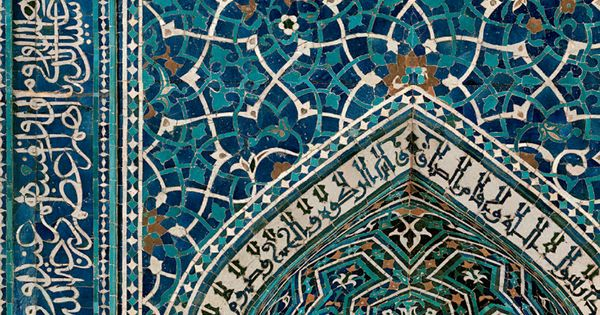a study on the music and art of the islamic culture Between art tourism and 'protestant pilgrimage': individual journeys to artworks in  two churches of  electronic dance music culture and religion: an overview.