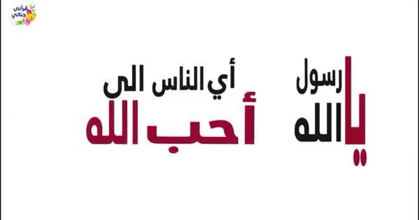 Een Stuk Van De Koran Staat Voor De Koranleerkracht Die Idil Verkrachte Video Islamic Phrases Karma Quotes Muslim Quotes