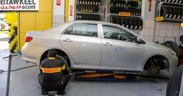 دراسة جدوى جاهزة مجانا لمشروع ورشة لبيع و إصلاح إطارات السيارات Projects To Try Projects Tri