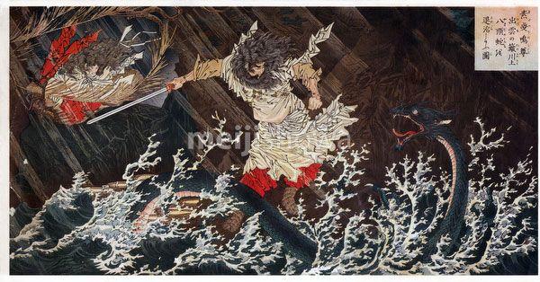 Susano Japanese Mythology 101012 0001 Susanoo Mitologia Japonesa Mitologia Arte