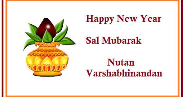 Happy New Year Nutan Varshabhinandan Images 36