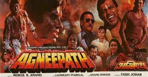 Bollywood Classic Agneepath Dvdrip Part 1 Video Dailymotion 1990 Movies Hd Movies Movies