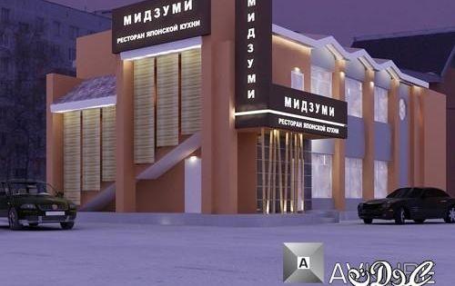 تشطيبات واجهات منازل 2020 تشطيبات واجهات فلل 2020 تشطيبات واجهات بتصميمات روسية Broadway Shows Broadway Show Signs