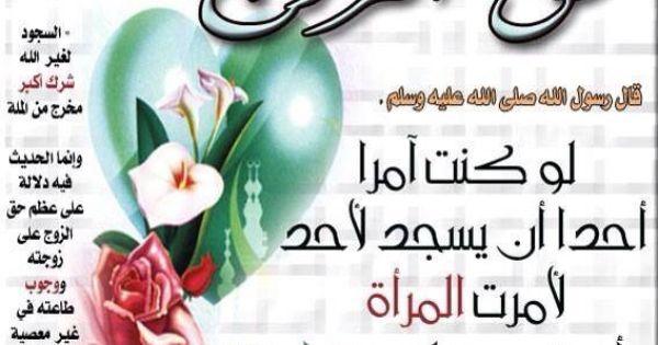 حق الزوج Place Card Holders Family Presents Floral Rings