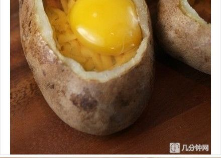 Breakfast in a potato | Nosh-up Many Hot and Sexy Girls pics