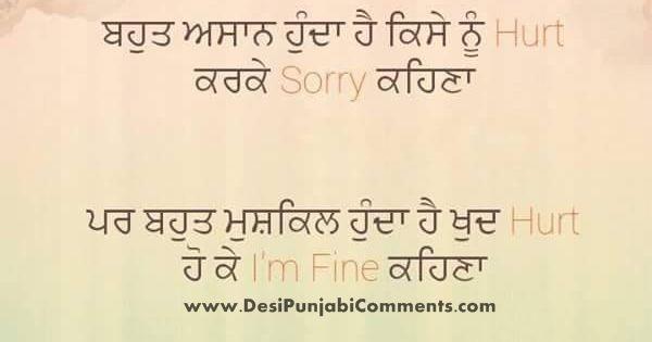 Kise Nu Hurt Karke Sorry Kehna | Punjabi Comment Quotes ...