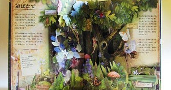 フラワー フェアリーズ 花の妖精たち のお話 マツコ 有吉の