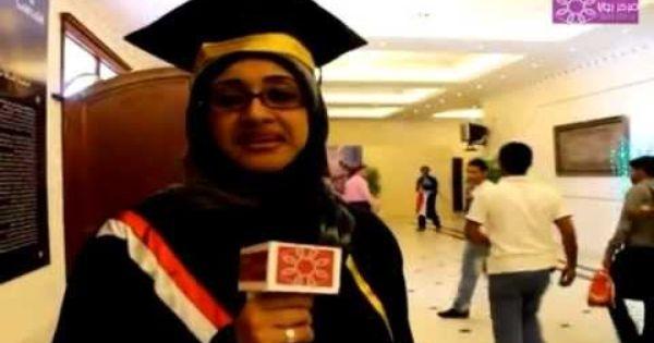 كلمة لرئيسة تنسيق حفل تخرج دفعة رؤيه كلية الهندسة قسم الهندسة المعمارية في جامعة عدن