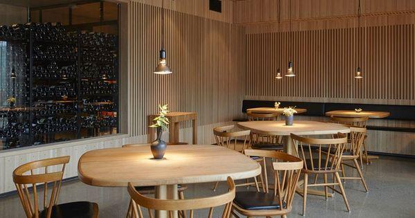 Oaxen krog architecture interiordesign restaurant - Ristorante bagno marino archi ...