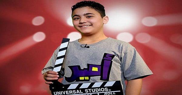 كلمات اغنية الليل لو ينسى القمر لأمير عموري نجم ذا فويس كيدز Universal Studios Sports Sports Jersey