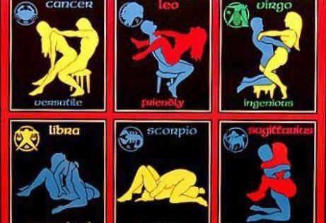 Celeb gemini sex position amatur