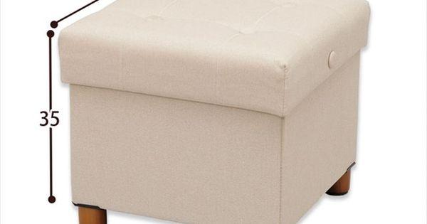 一人暮らしにおすすめの椅子人気ランキング10選 おしゃれで座り心地