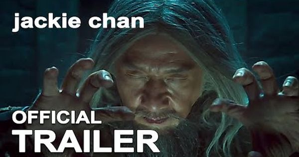 Journey To China Viy 2 Official International Teaser 2018
