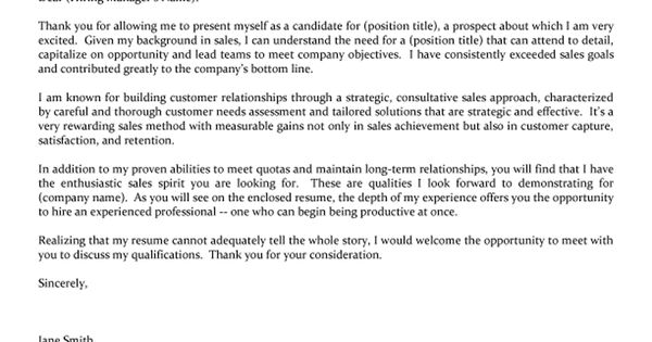 Sample Executive Chef Cover Letter - http://www ...