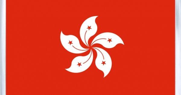 Acrylic Fridge Magnet Hong Kong Flag Of Hong Kong Hong Kong Flag City Flags Hong Kong