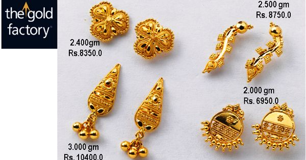 prices for haircuts earrings amp eartops beautiful gold earrings factory 4968