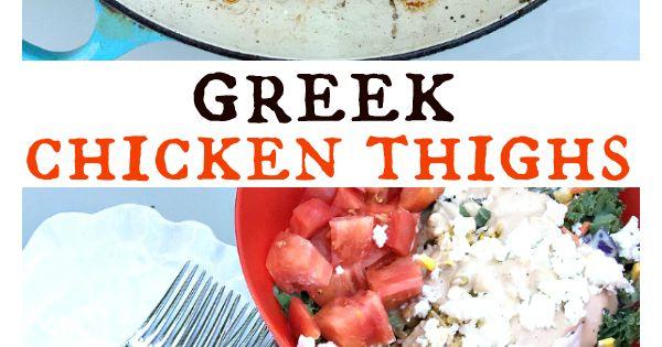 Greek chicken, Chicken thighs and Thighs on Pinterest