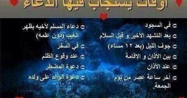 متجر فنون On Twitter Ramadan Words Greatful