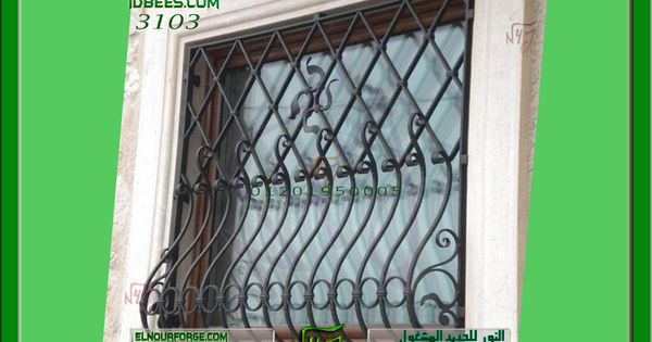 3103 Window Wrought Iron نوافذ شبابيك حديد مشغول Iron Board Outdoor Outdoor Structures