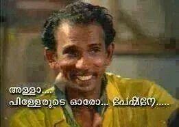 Pin By Aby Johns On Malayalam Dialogues Malayalam Comedy