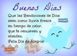Frases De Buenos Dias Para Alguien Especial Con Buenos