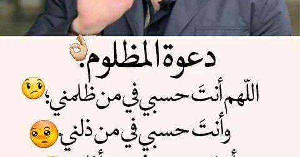 Https Www Facebook Com Khh Ali 75 Posts 800614046773418 Quran Quotes Islam Facts Islam Beliefs