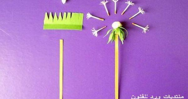 منتديات ورد للفنون Quilling Techniques Paper Flowers Quilling Flowers