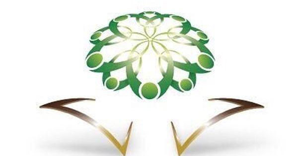 الخدمة المدنية توضح أن خمسة إعلانات وظيفية متبقية من الجدولة الزمنية لخطة الإعلانات الوظيفية الوظائف السعودية Crown Jewelry Herbs Jewelry