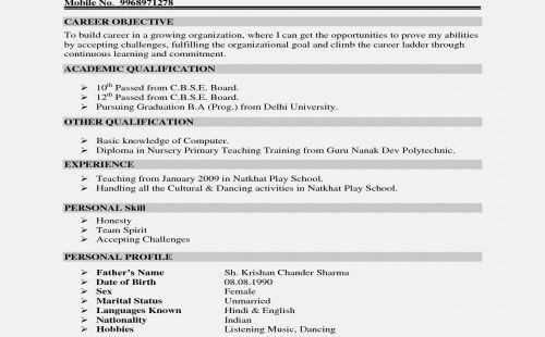 70 Beautiful Photos Of Example Of Resume In Accounting Check More At Https Www Ourpetscrawley Com 70 Beautiful Photos Of Example Of Resume In Accounting