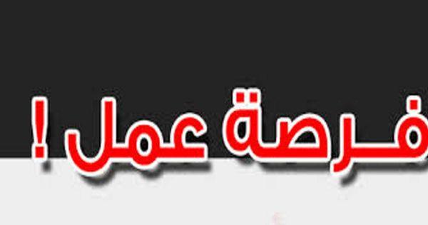 وظائف أكاديمية محاضرين وأساتذة بالجامعة الاسلامية بالمدينة المنورة Humanitarian Blog My Love