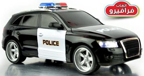 العاب اطفال سيارات شرطة ألعاب سيارات بينجو Bingo Police Car Kids Toys Toy Car Car Toys
