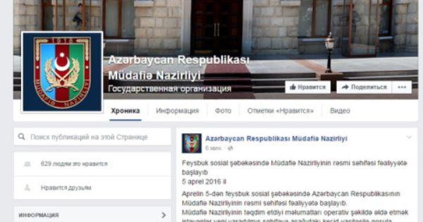 Facebook Da Mudafiə Nazirliyinin Rəsmi Səhifəsi Fəaliyyətə Basladi