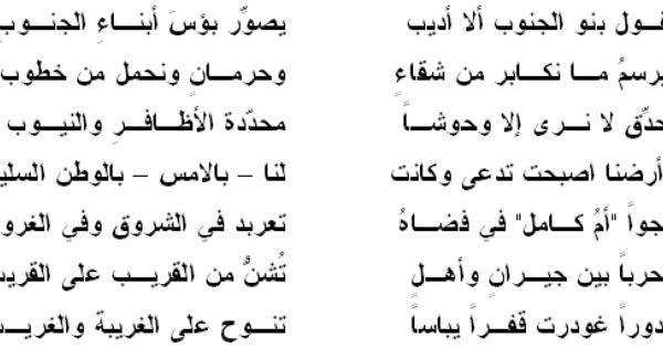 قصيدة عن العائلة بنات السعودية Math Places To Visit