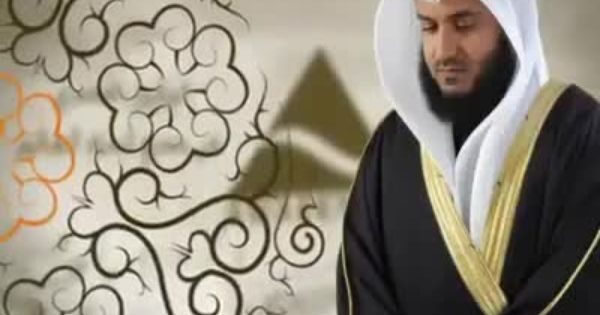 دعاء ختم القرآن الكريم 1430 هـ كاليفورنيا Holy Quran Quran California