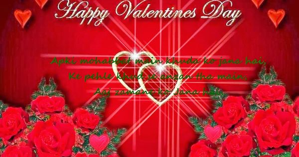 bangla valentine day sms messages